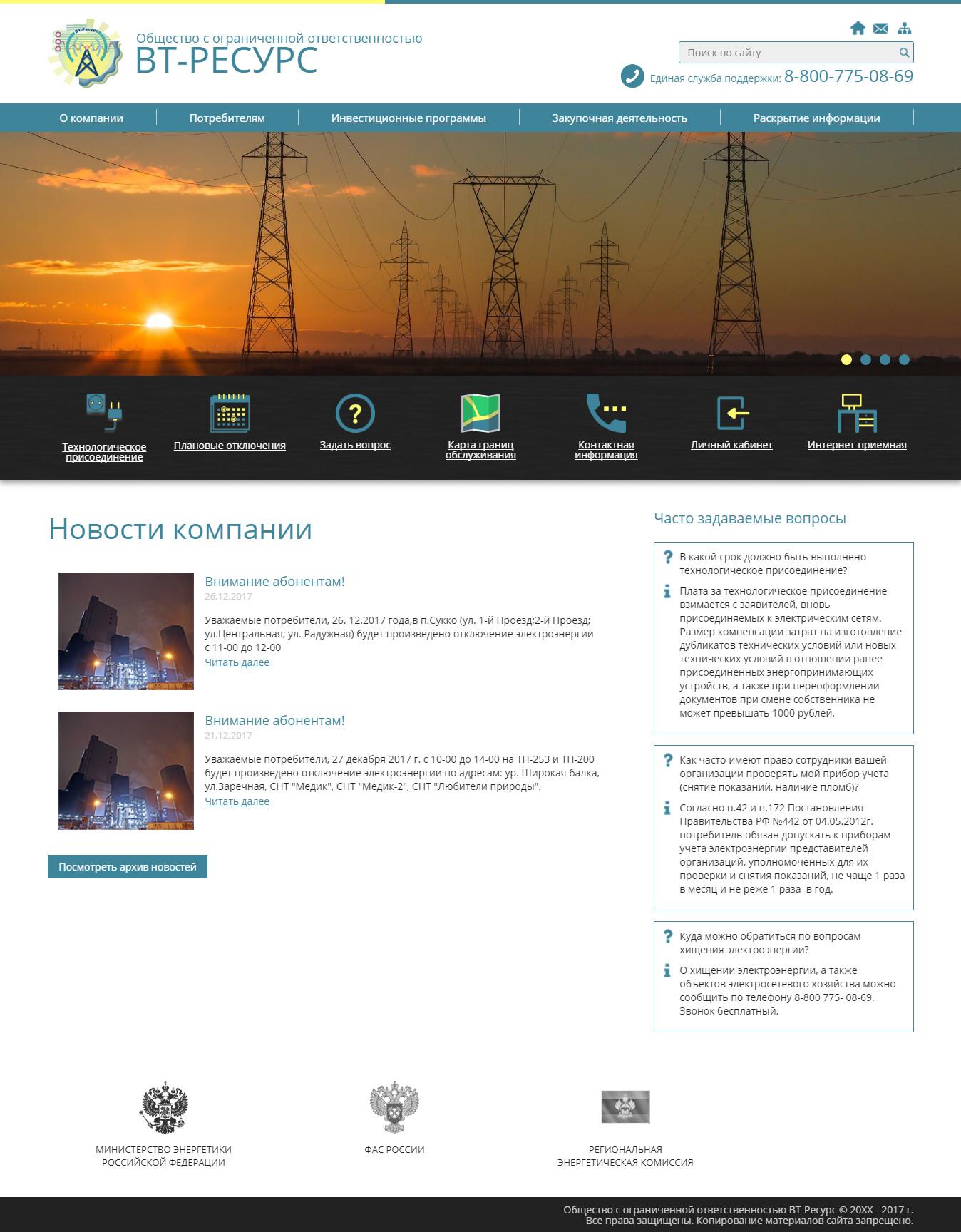 Корпоративный сайт ссылка реклама в интернет размещение рекламы сайта